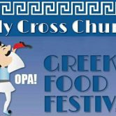 Holy Cross Greek Food Fest – 06/23/17
